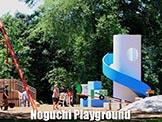 Noguchi Playground