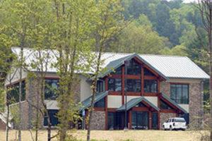 Chattooga Ranger Station